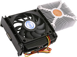 Low profile CPU cooler